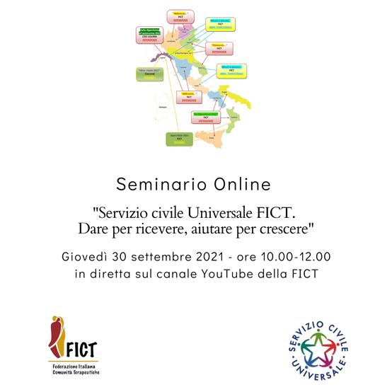"""Seminario Online  """"Servizio Civile Universale FICT. Dare per ricevere, aiutare per crescere"""""""